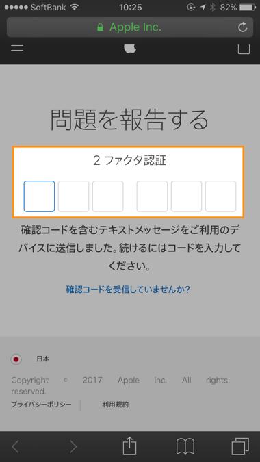 2_receipt-20170501_up