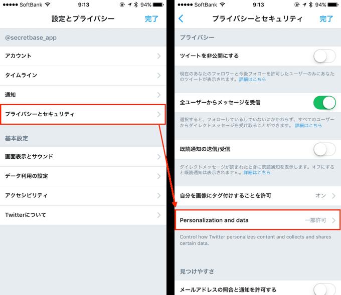 2_twitter_20170520_up