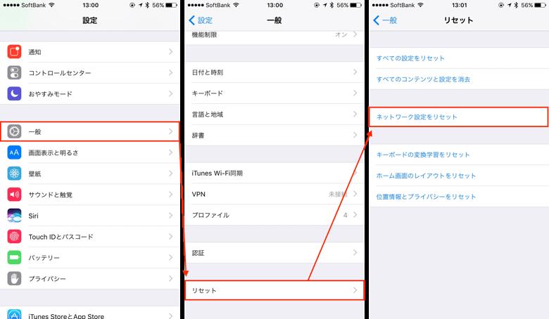 2_wi-fi-grayout-20170505_up