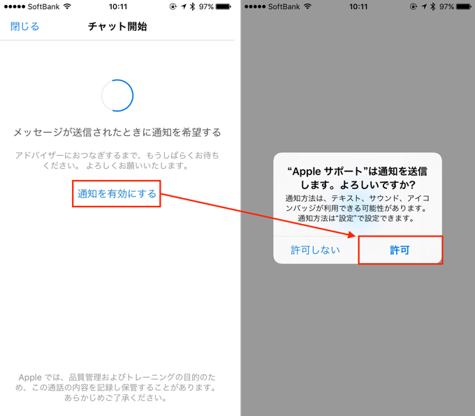 3_AppleSupport-20170510_up