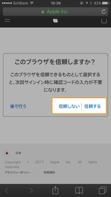 3_receipt-20170501_up