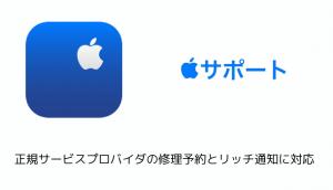 【Hulu】URLを「happyon.jp」に変更する大規模なリニューアルの実施を発表