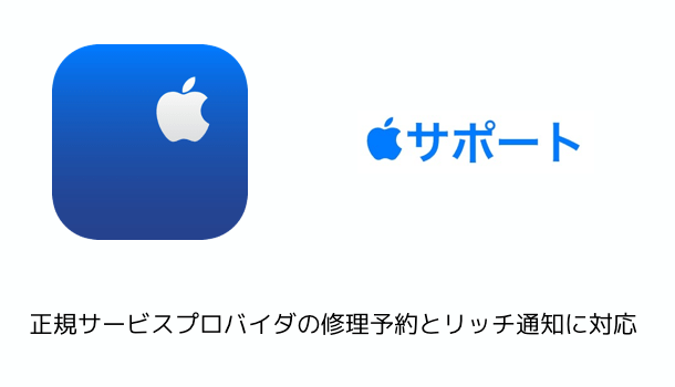 AppleSupport-20170510_up