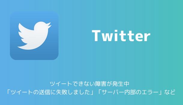 twitter_201705192 (1)