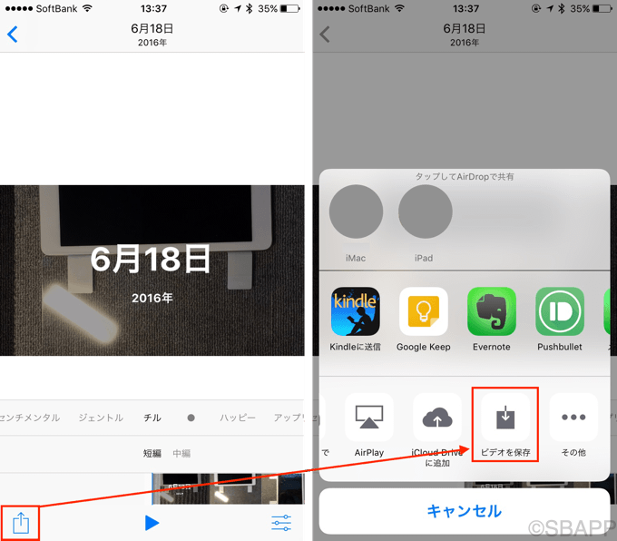10_photo-memory-20170621_up