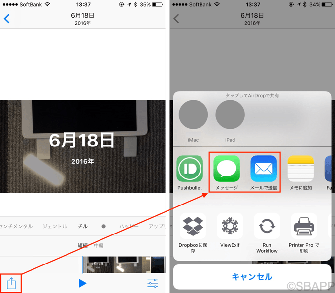 11_photo-memory-20170621_up