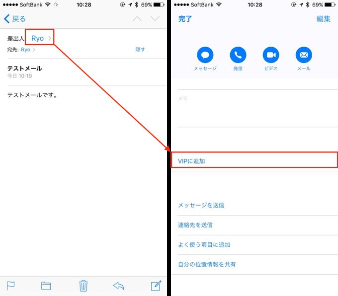 14_mail-vip-20170619_up