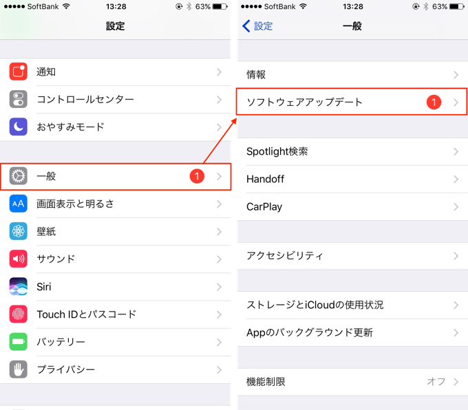 2_ios-update-20170617_up