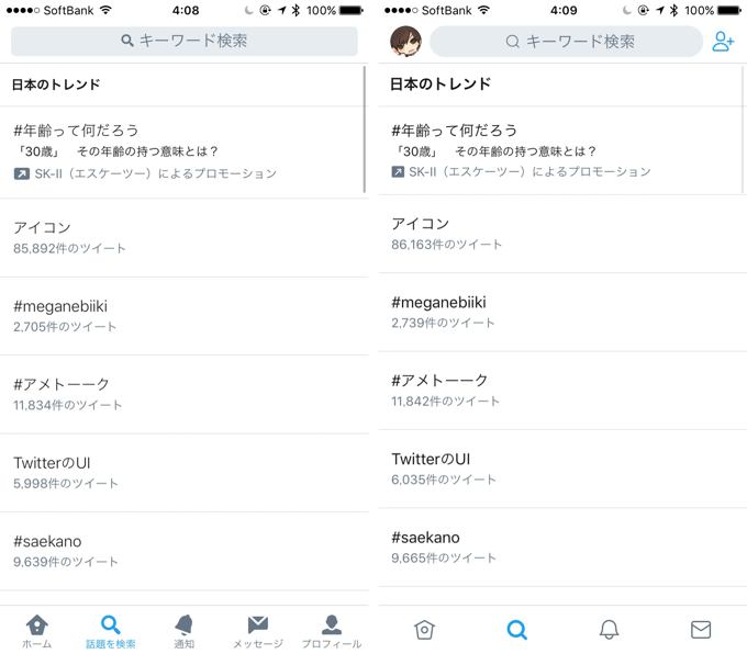 2_twitter_2017_06_16_up