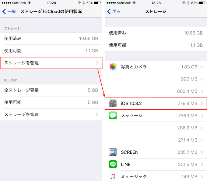 3_ios-update-20170617_up