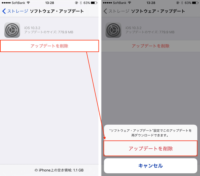 4_ios-update-20170617_up