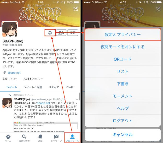 4_twitter_2017_06_16_up