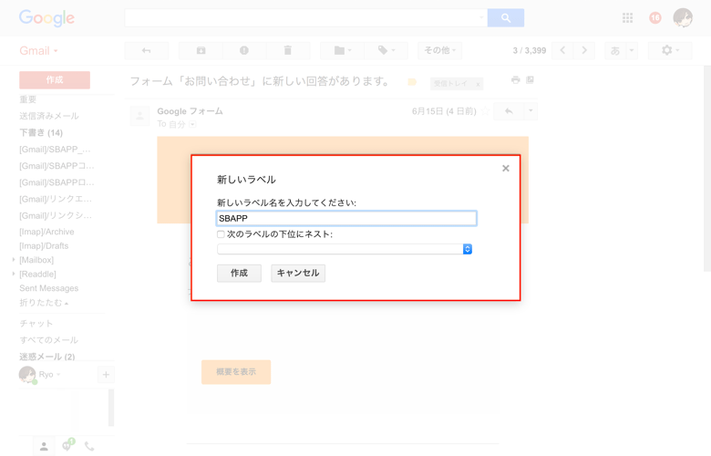 9_mail-gmail-20170619_up