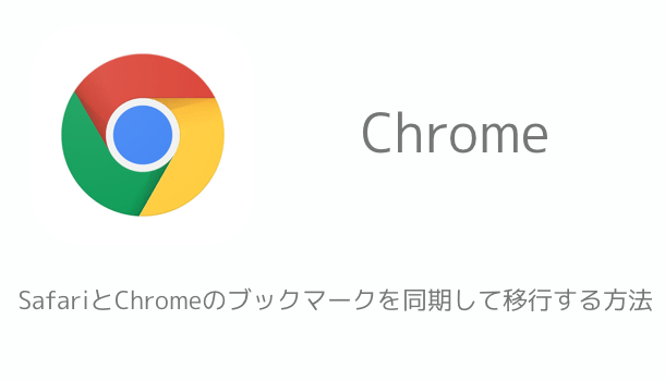 Browser-Safari-Chrome-20170621 (1)