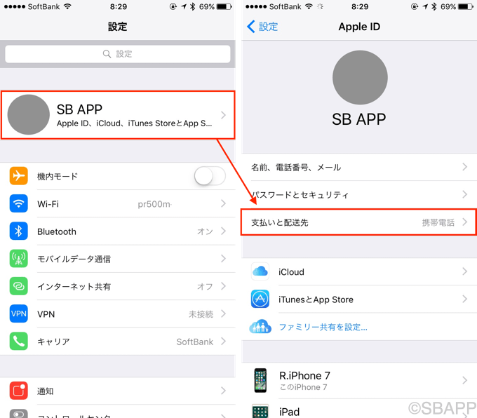 1_app_pay_error_20170711_up