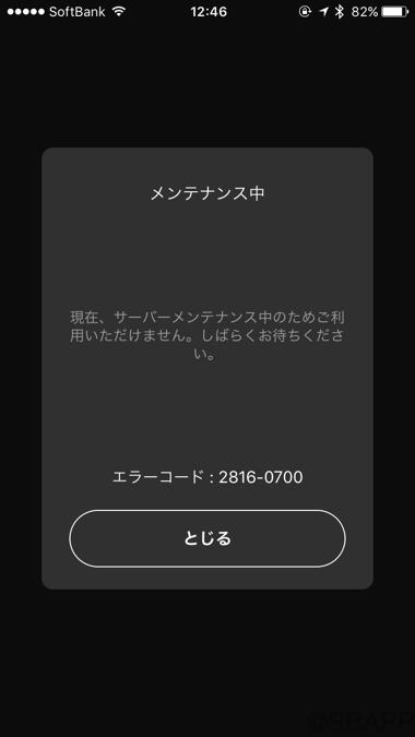 1_switch_nin_20170719_up (1)