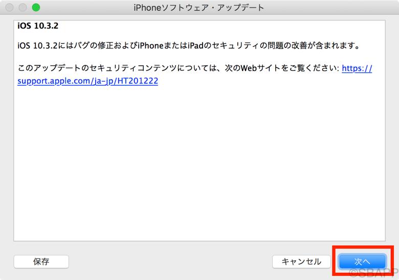 2-5_passcode_20170714_up