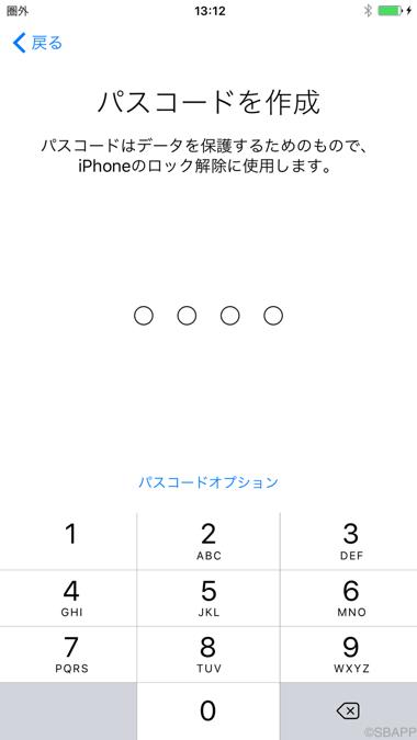 2-7_passcode_20170714_up_up (1)