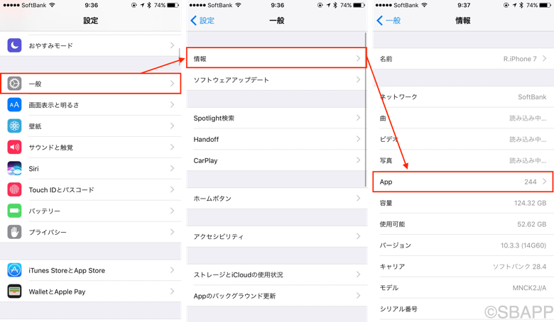 2_32bit_app_20170724_up