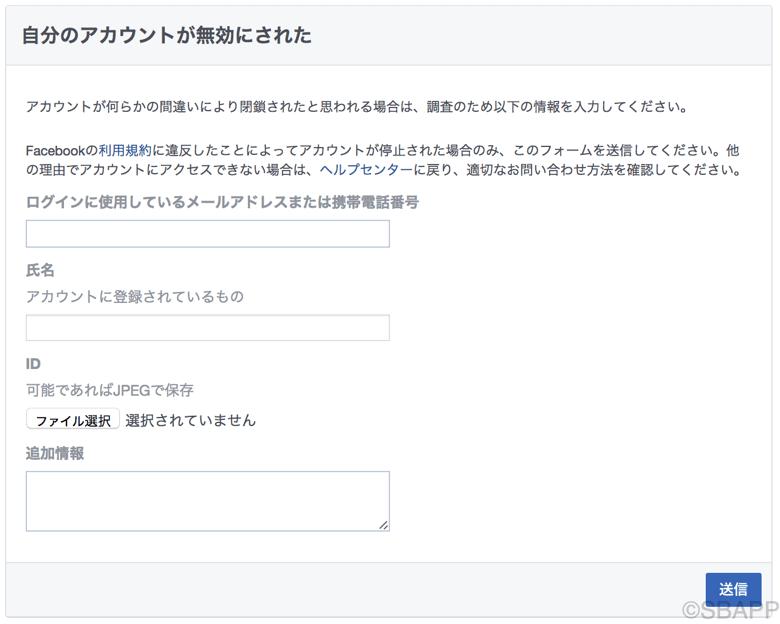 5_facebook_20170708 (1)