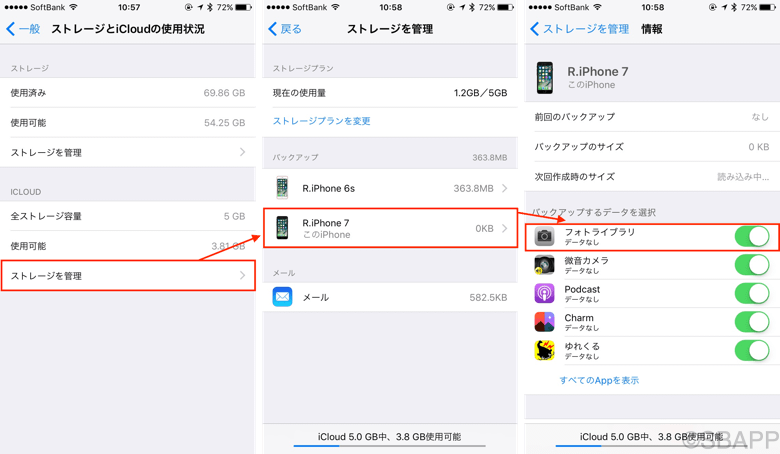 6_backup-20170710