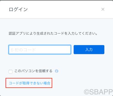 1_dropbox_20170812_up