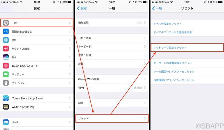1_ios10_wi-fi_20170802_up