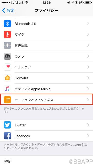 3_health_20170814_up