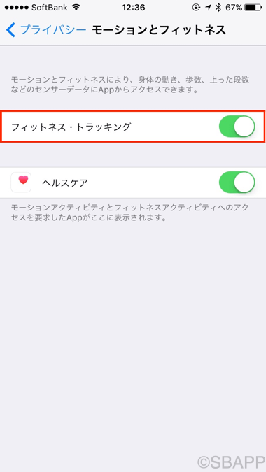4_health_20170814_up
