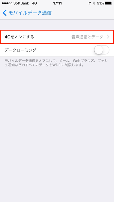 4_mobile_20170820_up