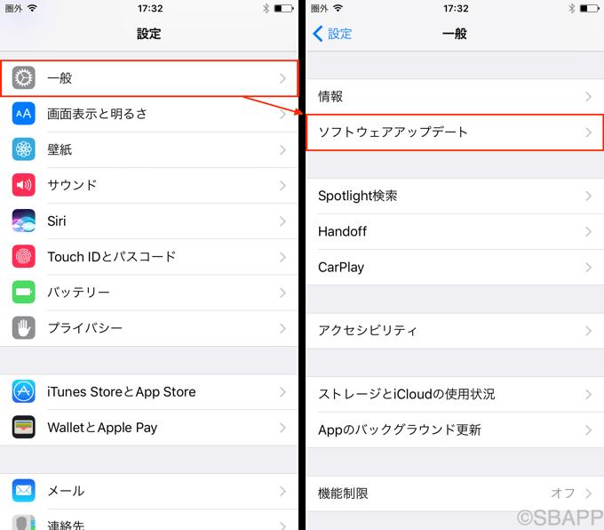 11_ios11_update_20170919_up