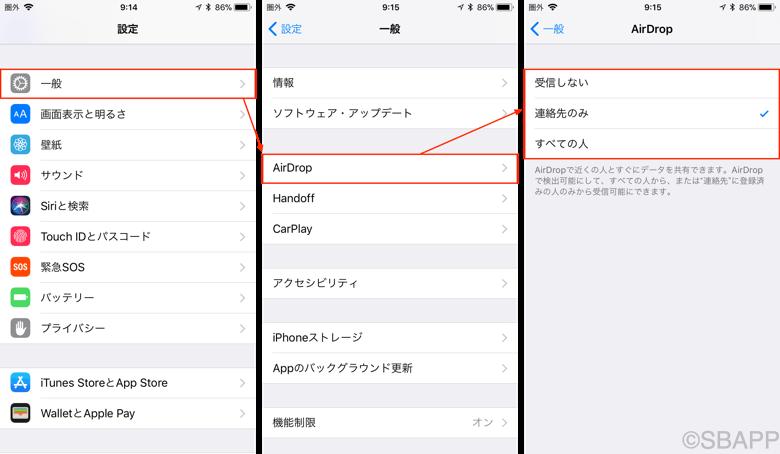 1_airdrop_20170921_up (1)