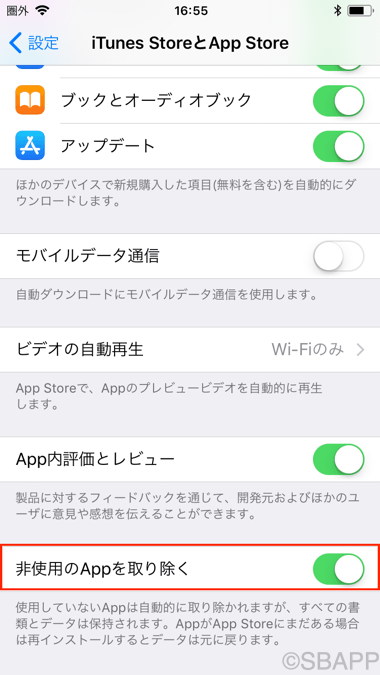 2_iOS11_storageapp_20170917_up (1)