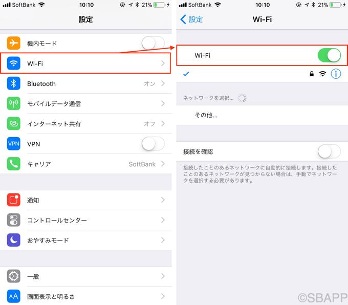 2_wi-fi_autoon_20170923_up