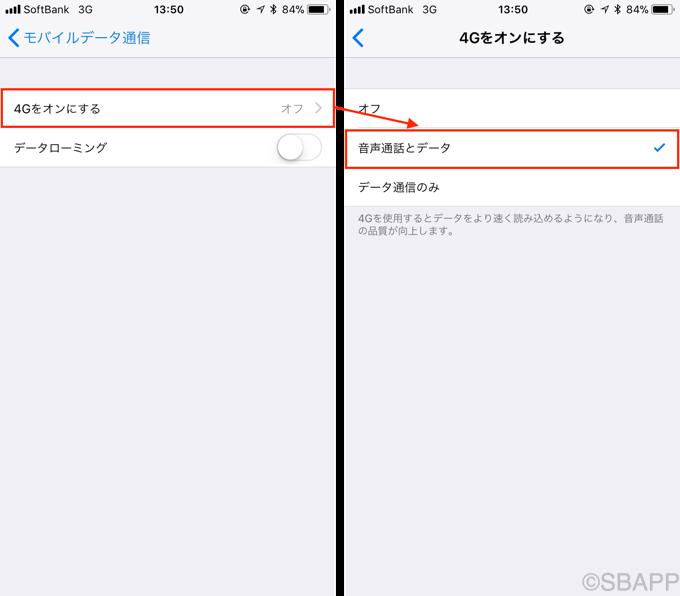 3_4g_20170928_up