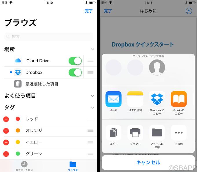 アプリ一つでクラウドストレージを一元管理。今後は1つのアプリで全てのストレージの中身を確認出来ます。