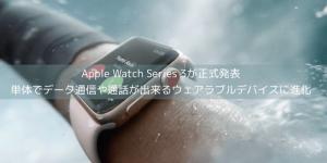 【セール】AndMeshがiPhone 8対応クリアケースのワンコインセールを実施中
