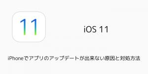 【レビュー】Spigenのリキッド・エアーは衝撃に強く機能的でスマートなiPhone 8ケース
