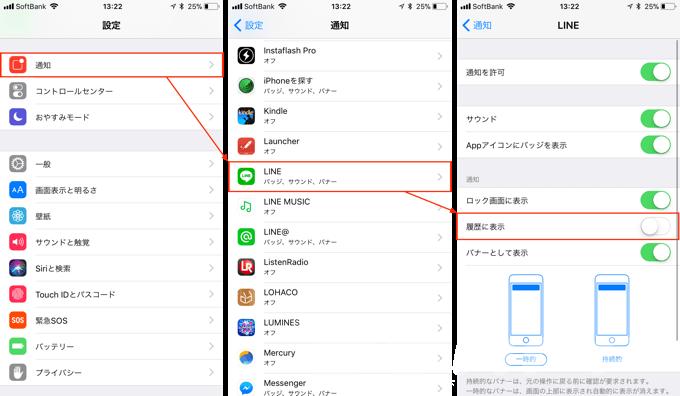 1_lock-screen_20171020_up