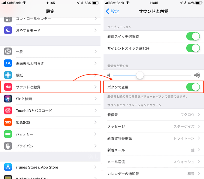 2_volume-setting_20171020_up