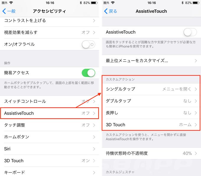 4_ios11-1_release_201710_up