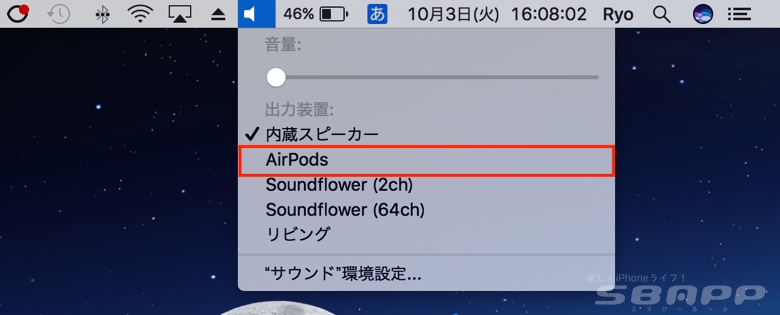 7_airpods_20171004_up