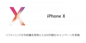 【iOS11】iPhoneを1タップで再起動するAssistiveTouchテクニック