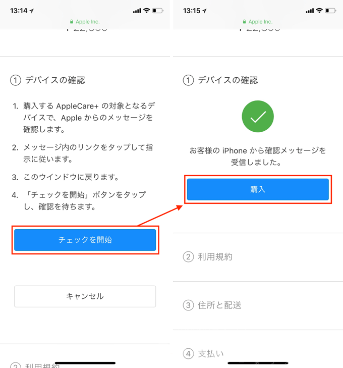 10_applecare_20171107_up