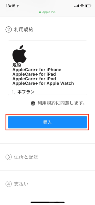11_applecare_20171107_up