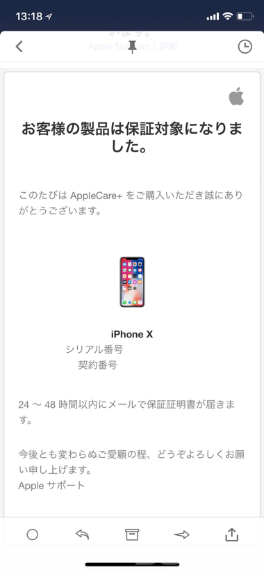 15_applecare_20171107_up