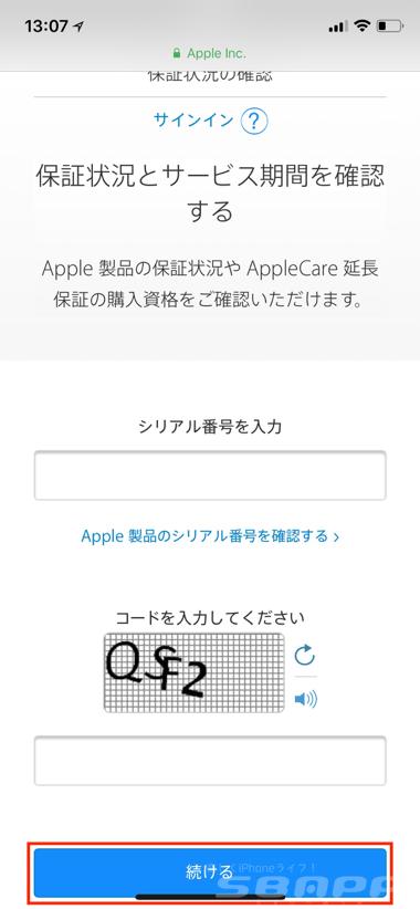 2_applecare_20171107_up