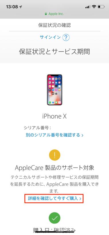 4_applecare_20171107_up