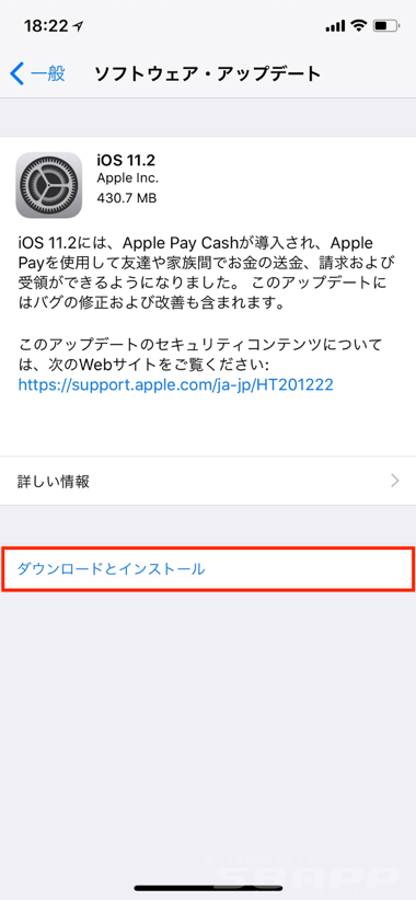 2_ios11_up_20171202_up (1)