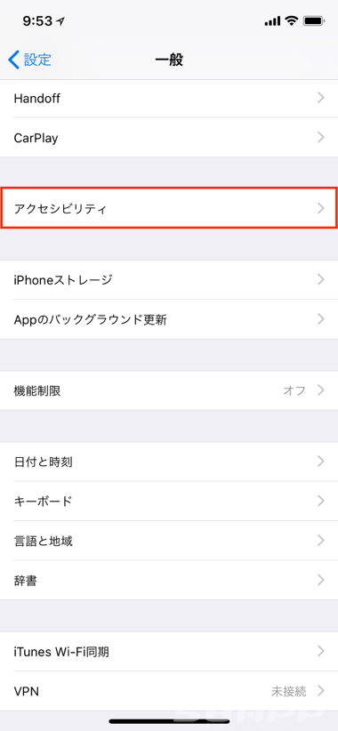 3_sidebutton-doubleclick_20171226_up